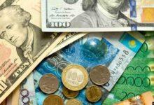 Photo of Қор нарығында доллар бағамы арзандады