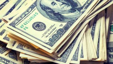 Photo of Ұлттық қордың активтері миллиард долларға төмендеген