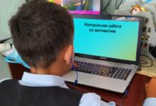 Photo of Жаңа оқу жылында оқушыларға арналған интернет тарифтік жоспары іске қосылады