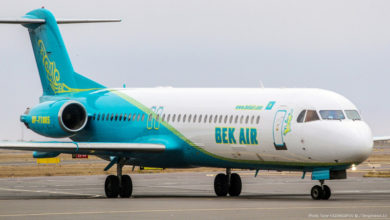 Photo of Сот Bek Air компаниясына клиенттердің билет құнын қайтаруды міндеттеді