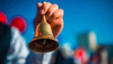 Photo of Как пройдет последний звонок в школах Казахстана
