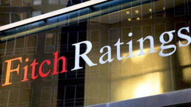Photo of Fitch Ratings Қазақстанның кредит рейтингін BBB деңгейінде растады, болжам – «тұрақты»
