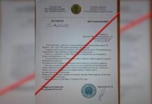 Photo of Әлеуметтік желіде Бас прокуратураның фейк-қаулысы тарауда