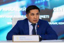 """Photo of Экс-глава """"СК-Фармации"""" Берик Шарип оправдан"""