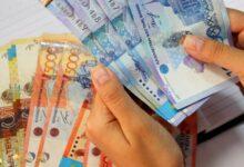 """Photo of """"Пособие в 50 тысяч тенге"""" предлагают мошенники казахстанцам"""