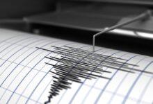 Photo of Землетрясение произошло в Алматинской области