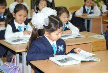 Photo of Менее 1% казахстанских школьников заболели COVID-19 с 1 сентября