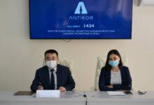 Photo of Ақмола облысында мекеме 1 дәптерді 95 мың теңгеге сатып алмақ болды